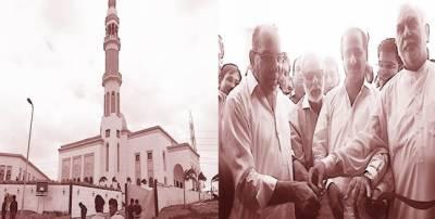 بحریہ ٹائون کراچی میں پہلی جامع مسجد عاشق کا افتتاح کر دیا گیا