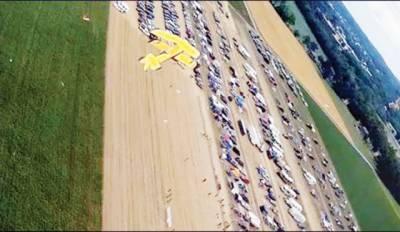 امریکہ: ریموٹ کنٹرول جہازوں کی آسمان پر بیک وقت اڑان