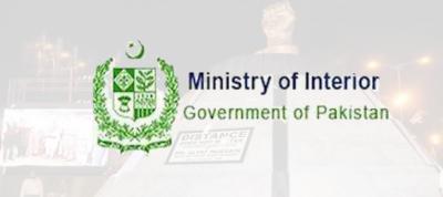 وزارت داخلہ نے جے آئی ٹی ارکان کو اسلام آباد سے باہرسکیورٹی فراہمی کیلئے صوبائی حکومتوں کو خطوط لکھ دیئے