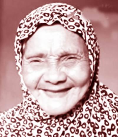 انڈونیشیا کی 104 سالہ خاتون حج کی سعادت کیلئے پہنچ گئیں