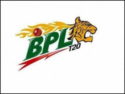 بنگلہ دیش پریمیئر لیگ'اس بارکم پاکستانی کرکٹرز شرکت کر سکیں گے