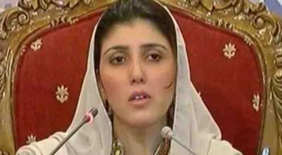 ; تحریک انصاف میں تمام فیصلے پرانے کرپٹ لوگ ہی کرتے ہیں' عائشہ گلا لئی
