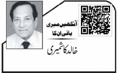 مولانا فضل الرحمن کا نعرہِ حق اور چیئر مین سینٹ؟