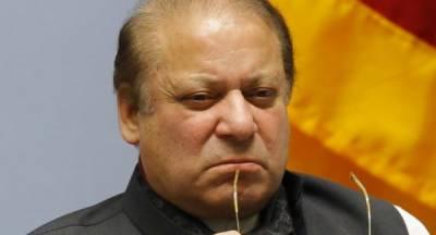 متعلقہ فورم جائیں : سندھ ہائیکورٹ سے نوازشریف کیخلاف غداری : لاہور ہائیکورٹ توہین عدالت کی درخواستیں مسترد