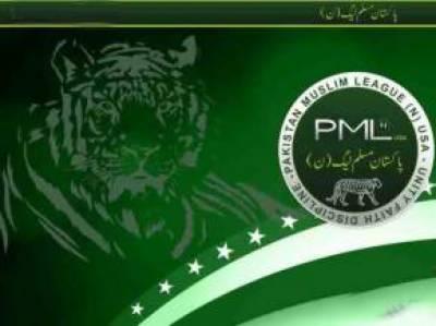 این اے 120 سے پہلے بھی جیتے اب بھی جیتیں گے: مسلم لیگ (ن)