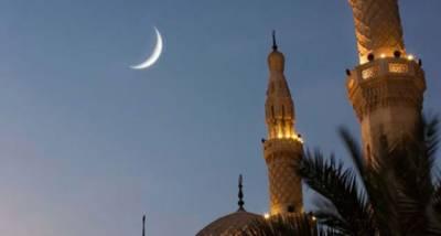 عید کا چاند دیکھنے کیلئے رویت ہلا ل کمیٹی کا اجلاس 22 اگست کو ہو گا