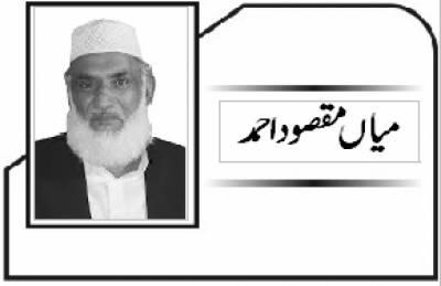 دوقومی نظریہ اور قیام پاکستان