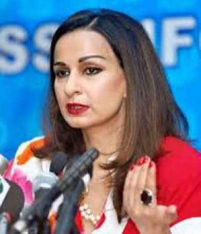 شیری رحمان سینٹ کمیٹی برائے پارلیمانی امور کی چیئر پرسن منتخب