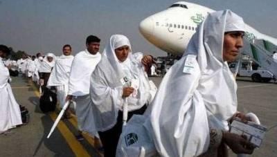 14لاکھ سے زائد عازمین حج کی سعودی عرب آمد، پاکستان سے فلائٹ آپریشن کل مکمل ہوگا