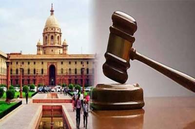 نجی معاملات کو پوشیدہ رکھنا شہریوں کا بنیادی حق ہے: بھارتی سپریم کورٹ
