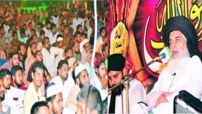 پاکستان لاکھوں قربانیوں سے وجود میں آیا، حفاظت کرنا جانتے ہیں: علامہ خادم رضوی