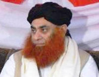 امریکہ کی نئی افغان پالیسی کا مقصد پاکستان کے گرد گھیرا تنگ کرنا ہے:علامہ ریاض شاہ