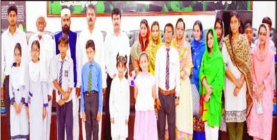 ایوان کارکنان تحریک پاکستان میں سکولوں کے طلبہ کے مابین تقریری مقابلہ کا انعقاد،کالجوں کے درمیان آج ہو گا