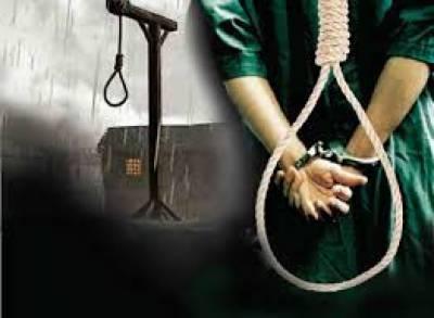 امریکہ : سیاہ فام کے قاتل نسل پرست سفیدفام مجرم کو سزائے موت دیدی گئی