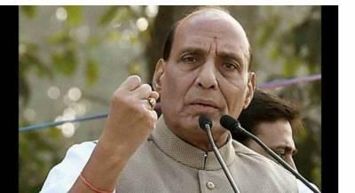 5سال میں علیحدگی پسندوں اور نکسل باغیوں سے نجات حاصل کر لیں گے:بھارتی وزیر داخلہ