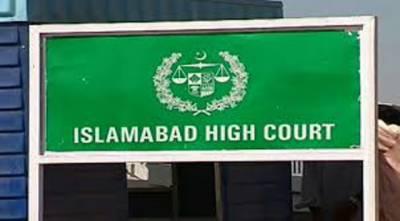 اسلام آباد' ہائی کورٹ نے سکھر کی نو مسلم لڑکی کو خاوند کیساتھ جانے کی اجازت دیدی