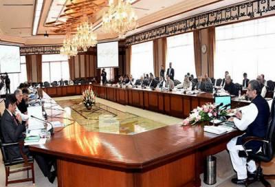 ملکی آبادی 20 کروڑ 77 لاکھ' پنجاب' سندھ کی کم ہو گئی' مرد بڑھ گئے