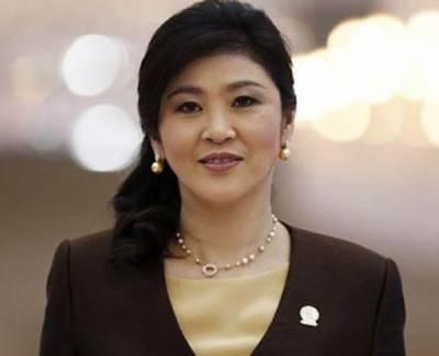 سابق خاتون وزیراعظم ینگ لک شیناوترا ملک سے فرار ہو گئیں : تھائی سپریم کورٹ
