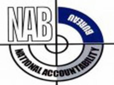 نیب نے پبلک سروس کمیشن میں جعلسازی کی رپورٹ ہائیکورٹ میں جمع کرادی