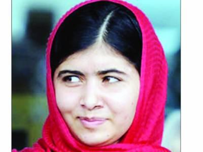 ملالہ نے بھی برما کے مسلمانوں پر مظالم کیخلاف آواز بلند کر دی