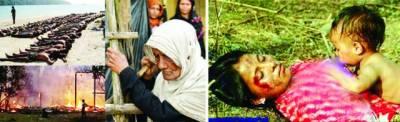 میانمار: روہنگیا مسلمانوں کا قتل عام تیز، 26 سو گھر نذر آتش