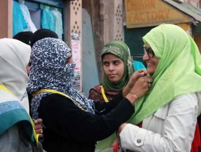پاکستان سمیت دنیا بھر میں حجاب کا دن منایا گیا