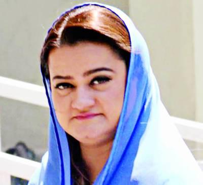عمران کو وزیر اعلیٰ پنجاب پر جھوٹے الزامات لگا کر ایک بار پھر شرمندگی کا سامنا کرنا پڑا: مریم اورنگزیب