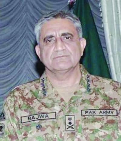 ہماری زندگیاں پاکستان کے لئے ہیں' کوئی شخص ملک سے بالا تر نہیں: آرمی چیف