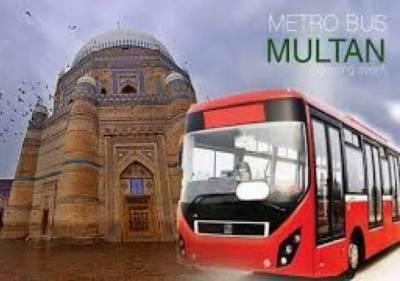 ملتان میٹرو بس میں مبینہ کرپشن' جوڈیشل ایکٹوازم کے سربراہ نے وزیراعلیٰ' گورنر پنجاب سمیت تحقیقاتی اداروں سے تفصیلات مانگ لیں