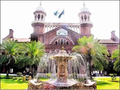 چیف جسٹس لاہور ہائیکورٹ نے 16 سول ججوں کے تبادلے کر دیئے