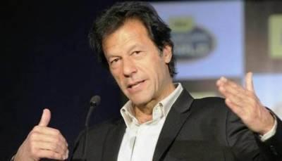 17ستمبر کو پاکستان کے مستقبل کا الیکشن ہے، آپ کا ووٹ سپریم کورٹ کو مضبوط کرے گا:عمران
