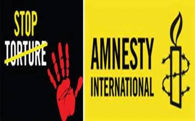 مقبوضہ کشمیر میں پیلٹ گنوں کے استعمال پر پابندی لگائی جائے:ایمنسٹی