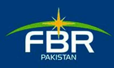 کراچی میں تعینات ایف بی آر افسر سمیر حسین کا استعفیٰ منظور