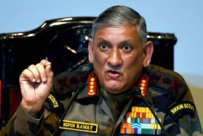 پاکستان کا رویہ ٹھیک نہ ہوا تو پھر سرجیکل سٹرائیک کر سکتے ہیں: بھارت آرمی چیف کی گیدڑ بھبھکی