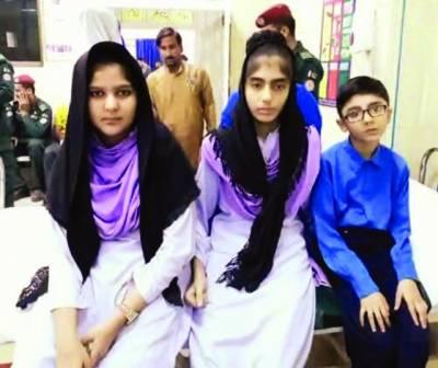 گوجرانوالہ: دوسرے روز بھی چوہوں نے 4 طلبہ کو کاٹ لیا' ہسپتال منتقل