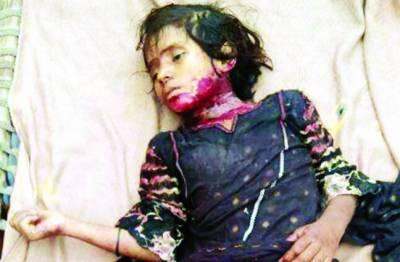 رائے ونڈ: پہلی روٹھی بیوی واپس نہ آنے پر 6 سالہ بیٹی کو ذبح کر دیا' 2 نے بھاگ کر جان بچائی