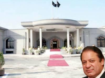 پہلا فیصلہ کالعدم' ریفرنسز یکجا کرنے کیلئے نوازشریف کی درخواست' احتساب عدالت دوبارہ سماعت کرے: اسلام آباد ہائیکورٹ