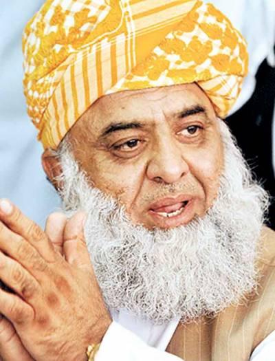 فاٹا کو الگ صوبہ بنایاجائے، ملک افراتفری کی سیاست کا متحمل نہیں ،فضل الرحمن