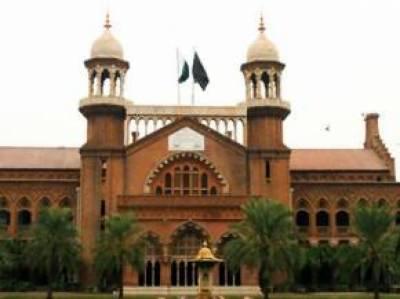 لاہور ہائیکورٹ میں ایڈیشنل ججز کی تقرری، ملتان کے 5وکلاء بھی زیر غور