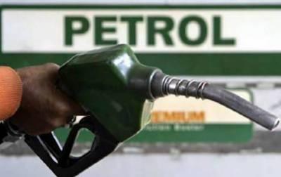 پٹرولیم مصنوعات کی قیمتوں میں اضافہ ' ٹرانسپورٹرز نے ہڑتال کی دھمکی دیدی