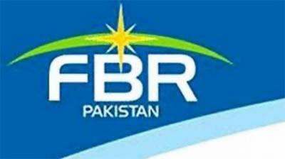 کسٹم کلکٹریٹ لاہور نے 4 ماہ میں 7 فیصد زیادہ ریونیو اکٹھا کر لیا