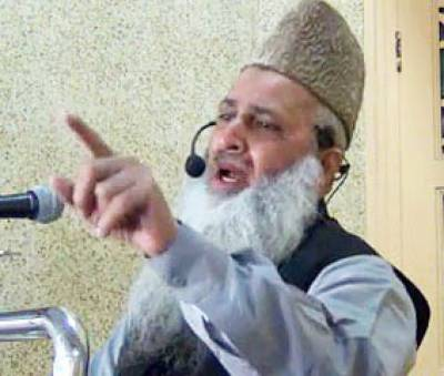 حکومتی عناصر عقیدہ ختم نبوت کیخلاف سر گرم ہیں: عبدالغفار روپڑی