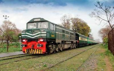 ریلویز کیلئے 9 ارب 20کروڑ 23لاکھ روپے کے ترقیاتی فنڈز جاری