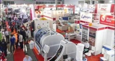 سنگاپور میں انٹرنیشنل روبو ایکسپو کا آغاز