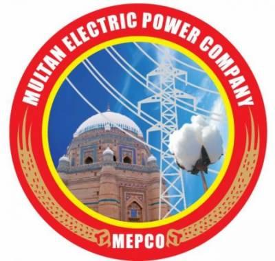 میپکو ریجن میں نجی سیکٹر کی جانب سے 300 میگاواٹ بجلی کی پیداوار کے منصوبوں پر کام جاری