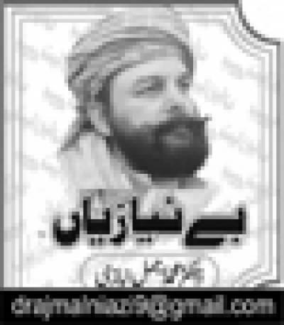 مسلم لیگ کا سرپرست اور شاعرانہ کرامت