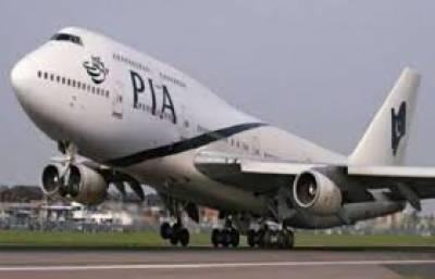 خراب موسمی صورتحال، پی آئی اے کا فلائٹ آپریشن آج بھی متاثر