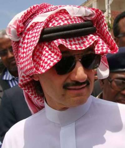 گرفتار شہزادہ طلال دنیا کی امیرترین شخصیات میں شامل