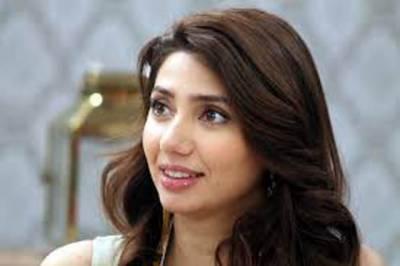 """مائرہ خان کی فلم """"ورنہ """"17نومبر کو ریلیز ہو گی"""