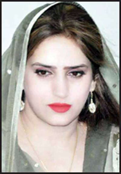 صائمہ عامر کو جنرل سیکرٹری پیپلز پارٹی جنوبی پنجاب خواتین ونگ نامزد کر دیا گیا
